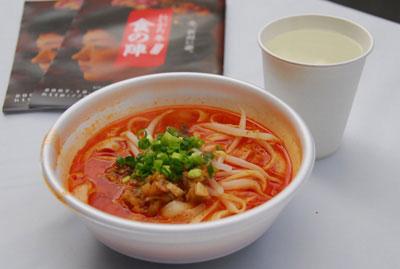 080210刀削麺001.jpg