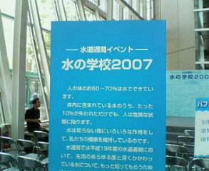 20070607.jpg