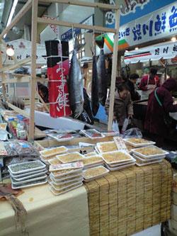 本町市場.jpg